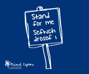 #standforme - Mind Campaign